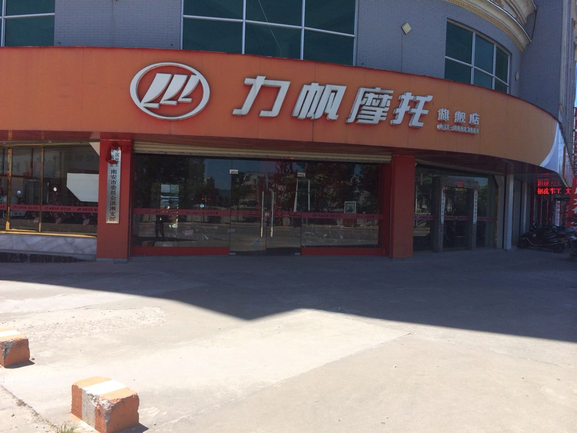 泉州市锦辉经贸发展有限公司
